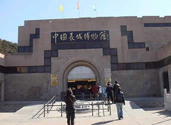 China Great Wall Museum/